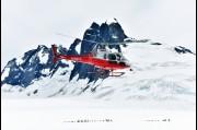On the Mendenhall Glacier near Juneau, Alaska