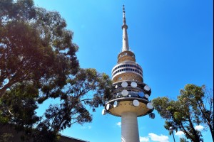 Telstra Tower